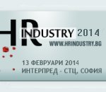 HR_Industry_2014_Logo_sm
