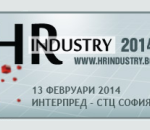 HR_Industry_2014_Logo